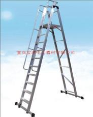 厂家供应重庆铝合金人字平台梯