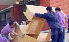 广州大众搬家公司专业空调 钢琴 大型机器