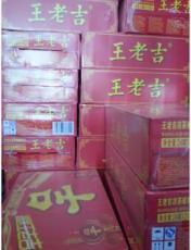 杭州王老吉批發商團購經銷商涼茶飲料送貨