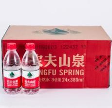 杭州小瓶農夫山泉礦泉水批發團購380ML