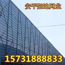 北京防风抑尘网 北京挡风抑尘墙