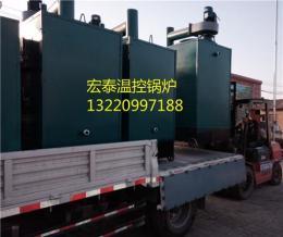 猪舍取暖锅炉生产厂家