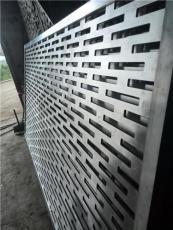 订做铝艺雕花 屏风多少钱一方