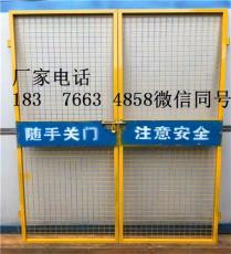 广西100元人货电梯安全防护门厂家