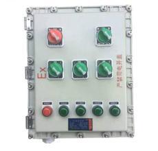 江蘇蘇州Kxd防爆電器控制箱 IIB IIC 包郵