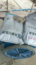 河南高强无收缩灌浆料 郑州国标灌浆料厂家