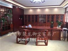 西安明清古典/仿古/红木办公桌书桌电脑桌