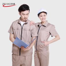 淄博工作服订做济南服装厂