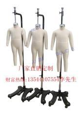 专业制作标准童装制衣人台
