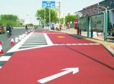 重庆道路专业防滑坡道路面施工公司