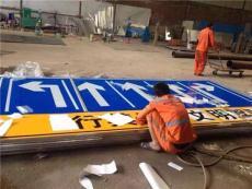 重庆专业交通标识标志牌生产安装施工公司