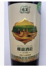 樓蘭紅酒杭州批發商經銷商團購送貨有機干紅