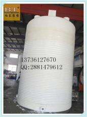台州30吨立式耐酸碱储槽塑料储罐