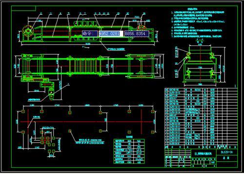 dtc80-30-2 221带式输送机图纸图片