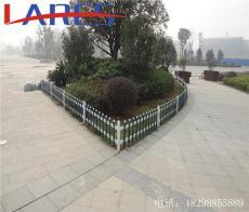 武威pvc草坪栅栏幼儿园护栏花园塑钢护栏
