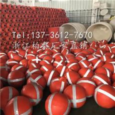 深圳直径60厘米湖面警示浮漂厂家