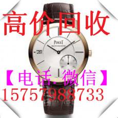 磐安寶珀手表回收奢侈品高價收購