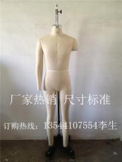 專業研發國內標準男裝打板模特