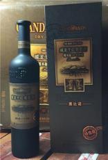 杭州威龙橡木桶十年黑比诺红酒批发团购