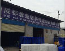 四川成都成都市温江塑料托盘/温江塑料垫板