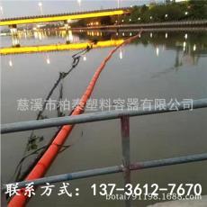 东坡河道拦垃圾浮筒直径20公分生产厂家