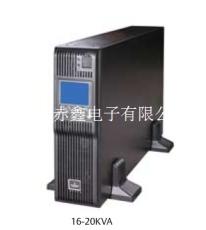 艾默生UPS電源UHA3R-0200L廣州代理商