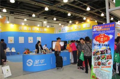 2017第六届上海国际优质畜禽产品采购交易会
