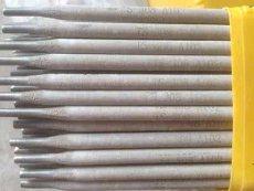 A2209不锈钢焊条/双相不锈钢焊条