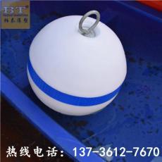 廣州航道標志浮球30厘米塑料浮漂價格