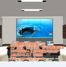 廣東深圳4K超高清西安液晶拼接屏大屏幕電視