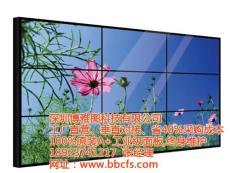 廣東最好的窄邊液晶拼接屏 無縫拼接大屏