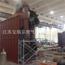 江苏无锡工业废气焚烧炉 油漆车间废气净化