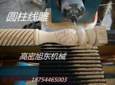 全自动木工车床厂家价格 多功能木工车床厂