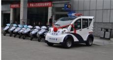 云南昆明昆明市四輪電動巡邏車價格