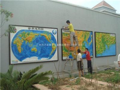 供应中国世界地形图/地理园模型/生物园模型/中国政区图