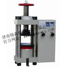 山东济南翰森供应YES-2000数显式压力试验机