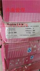 SHGr nK70焊条
