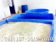 安顺化工酸洗桶2立方塑料打浆桶