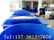 汕头萝卜腌制桶2立方锥底食品加工桶