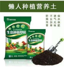 成都陽臺菜園設計打造-陽臺種菜設備供應