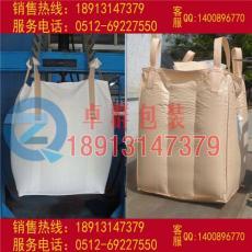 瑞安噸袋噸包袋廠家預壓沙袋編織袋報價