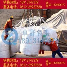 盘县吨袋预压袋厂家防静电集装袋报价
