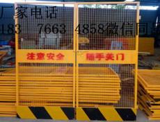 广西施工升降机防护门广西施工升降机楼层门