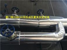 导热油热量表 导热油热能表 精川国内厂家