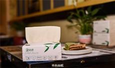 扬州本色纸巾厂家 竹天使 厂家直销