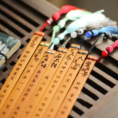 福建小型竹木工艺品激光打标机可打样