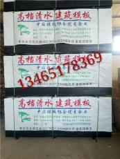 專業生產建筑模板寧津廠家直銷