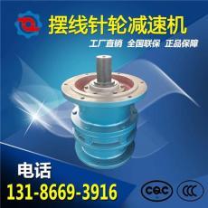 BLD摆线针轮减速机