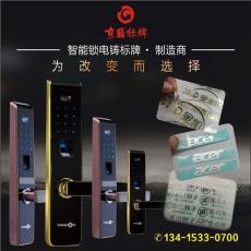 深圳市智能鎖金屬標貼深圳市智能鎖電鑄標貼