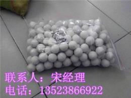 实心弹力橡胶球/农用弹力球/天然耐磨橡胶球
